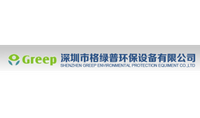 Shenzhen Greep Environmental Protection Equipment Co., ltd
