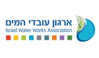 Israel Water Works Association