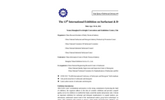 The 13th China International Exhibition on Surfactant & Detergent