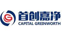 Suzhou Capital Greinworth Environment Protection Co Ltd