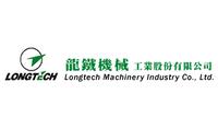Longtech Machinery Industry Co., Ltd.