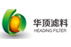 Zhejiang Heading Environment Technology Co, Ltd.