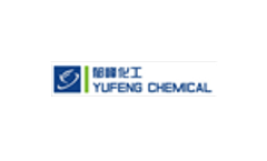 In August 2015 YuFeng chemical replacement for the successful completion of the ISO system certification work