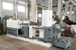 Ecohydraulic - Model WBJ-500 - Horizontal Briquetting Press