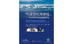 Chinese Translation of Climate Change Reconsidered