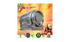 RESEM - Buy Waste Tire Scrap, Scrap Tire Pyrolysis Plant
