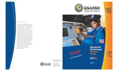 Goespatial Technology Space Camp by GSAREH -APPLICATION DEADLINES EXTENDED AND OPEN