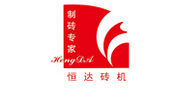 Nantong Hengda Non-burned Machinery Engineering Co., ltd.