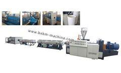 PVC Single Pipe Production Line