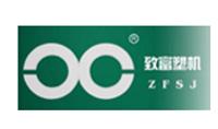 Tangshan Zhifu Plastic Machinery Co., Ltd.