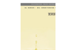 Kaydon TURBO-TOC5 - Model KL5S2-001 - Oil Conditioning System - Brochure
