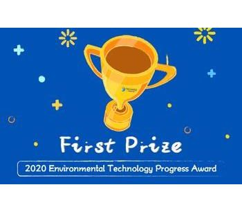 "Techase Won First Prize of ""2020 Environmental Technology Progress Award"