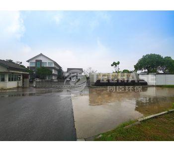 Case Study | Taicang Nanjiao Sewage Treatment Plant