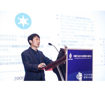 Techase Attended 2020 China Industrial Water Conference