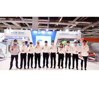 Techase Exhibition Report   Aquatech China 2021