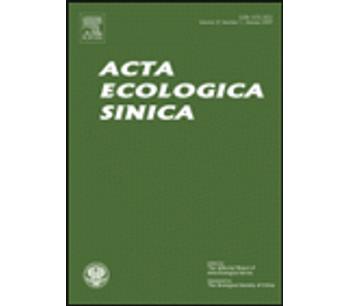 Acta Ecologica Sinica