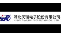Hubei Tianrui Electronic Co. Ltd