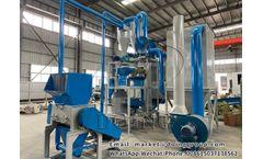 Environmental friendly aluminum plastic separation machine
