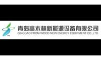 Qingdao From-Wood New Energy Equipment Co.,Ltd