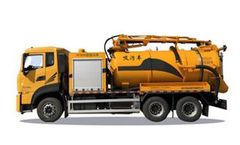 Xianglong - Model Vt2500 series - Suction Vehicle