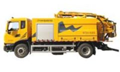 Xianglong - Model Ct1800 - Cleaning and Suction Vehicle Series