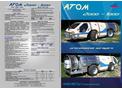 ATOM - Model 2000 / 1000 - Self Propelled Sprayer Brochure