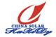 China Solar Ltd.