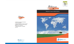 ATB plus - Organo-Mineral Fertilizer Brochure
