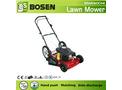 Model BSM560CH4 - Gas Lawn Mower