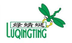 Gardening Spraying Services
