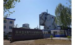 Activated Carbon Plant