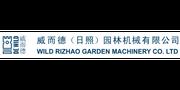 Wild (Rizhao) Garden Machinery Co., Ltd.