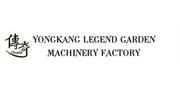 Yongkong Legend Garden Machinery Factory