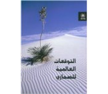 Global Deserts Outlook - Arabic