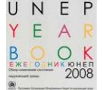 The UNEP Yearbook 2008 (Russian)