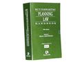 Butterworths Planning Law Handbook Fifth edition