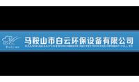 Ma`anshan Baiyun Environment Protection Equipment Co.,Ltd