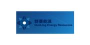 Beijing Qunling Energy Resources Technology Co. Ltd