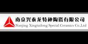 Nanjing Xingtailong Special Ceramics Co., Ltd