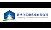 HongKong Ablechem Industrial Limited