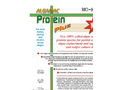 AlgaMac - Model Protein Plus - 100% Celled Algae and High Protein Species
