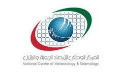 Earthquake Information Services