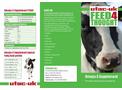 Omega 3 - Model P1091 - Livestock Health Boost Supplement Brochure