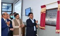 Inauguration of the Center of Excellence in Pakistan!