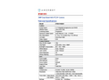 Amcrest - Model UltraHD 2K - WiFi Security Camera Wireless Video Surveillance System