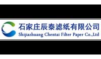 Shijiazhuang Chentai Filter Paper Co., Ltd