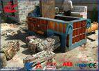 Wanshida - Model Y83/T-125Z - Hydraulic Scrap Baling Press/Scrap metal Baler/Compactor/Crusher/Bailer