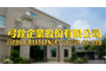 Energy Management System Co., Ltd. - Electronic domestic water meter Introduction