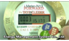 Energy Management System Co., Ltd. -Electronic water meter intelligence function