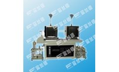 Friend Instrument - Model FDQ-0601 - sulfur organic matter content analyzer